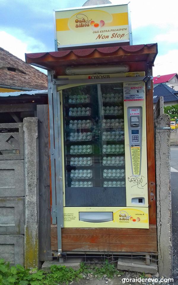 автомат Сибиу яйца