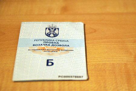права машина Сербия