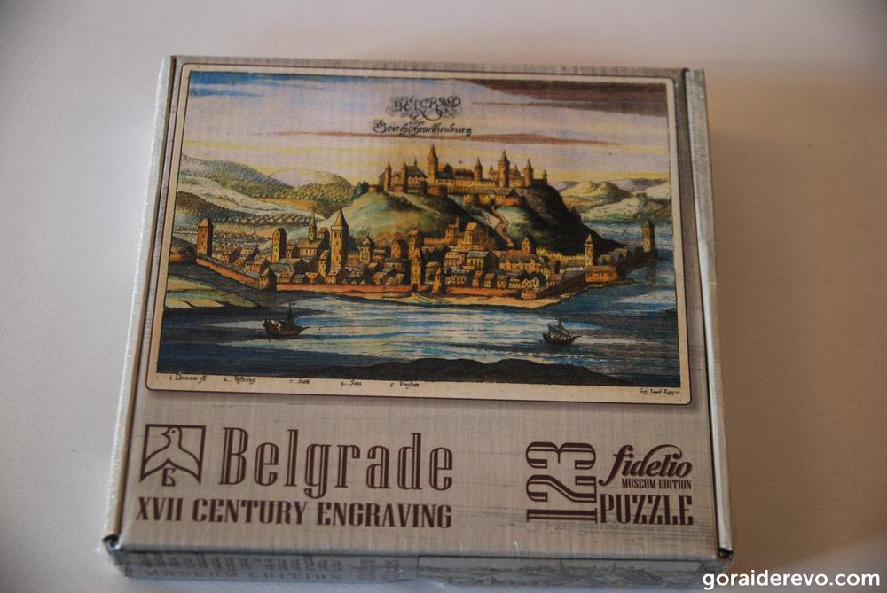 старые изображения Белграда