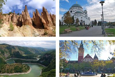 Сербия что посмотреть