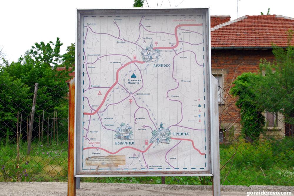 Болгария этно деревни