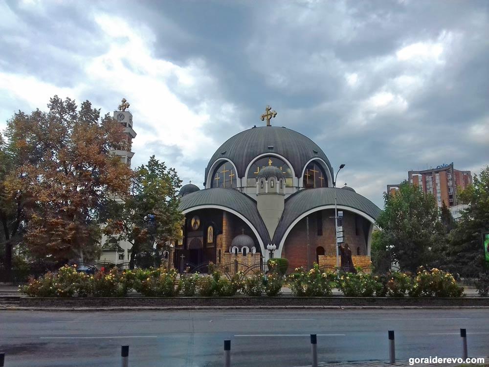 святой Климент Охридский