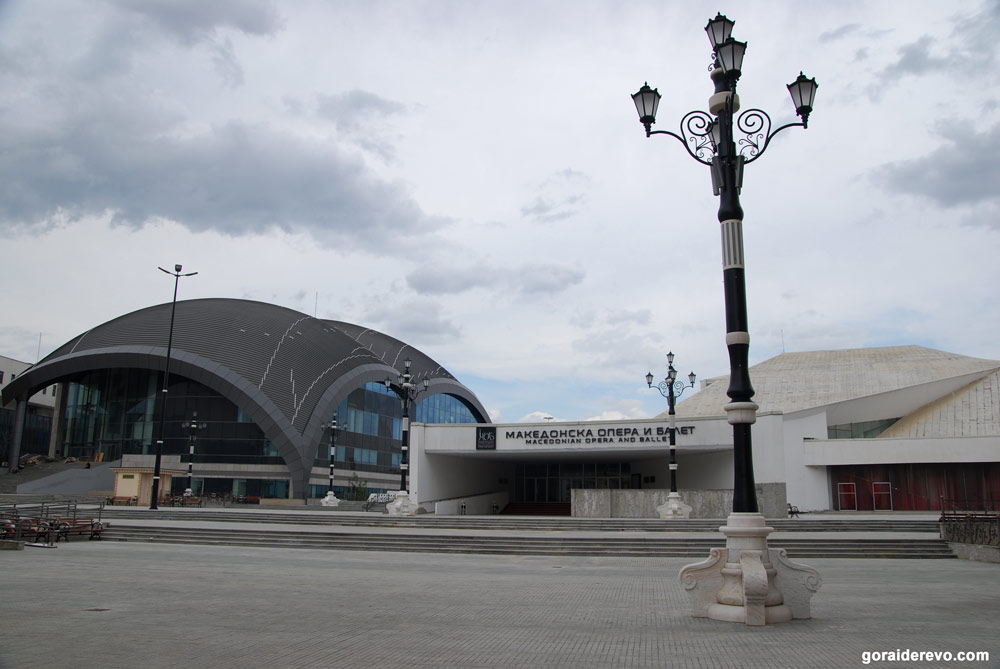 македонская опера и балет