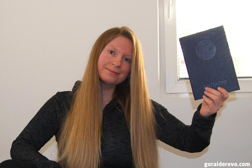 нострификация диплома в Сербии