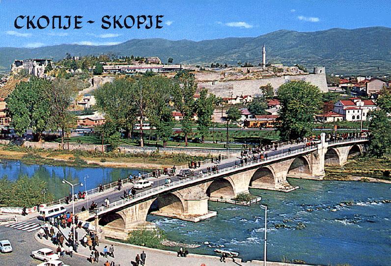 Скопье старое фото