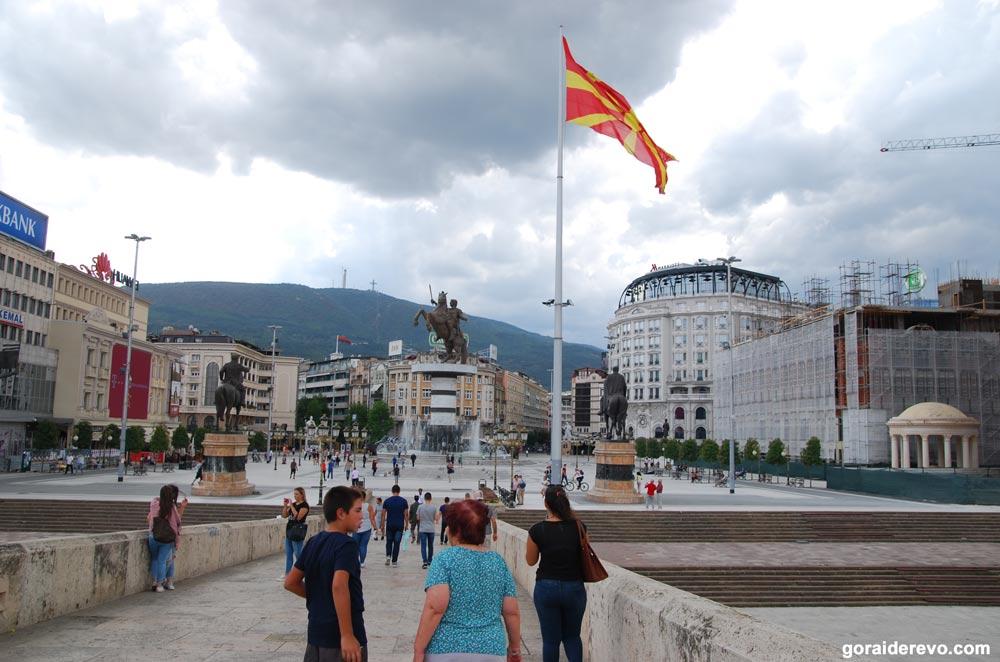 площадь Македония
