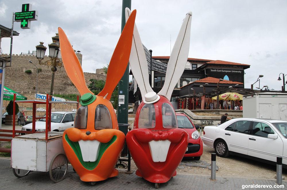кролики Скопье