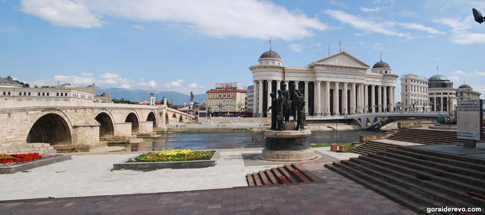 центр Скопья