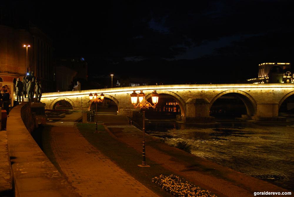 Скопье старый мост