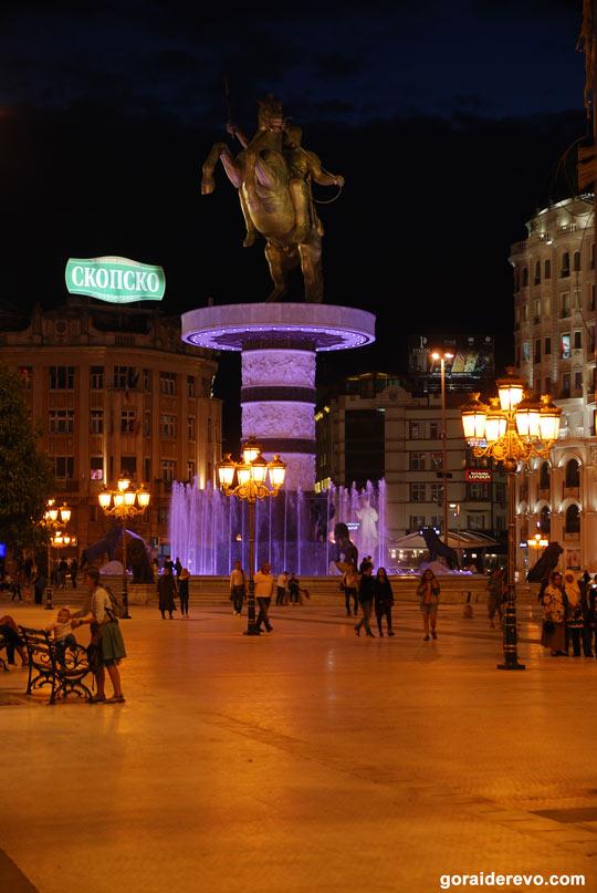 воин на коне Скопье