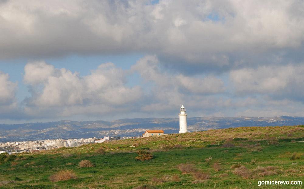 Пафос маяк