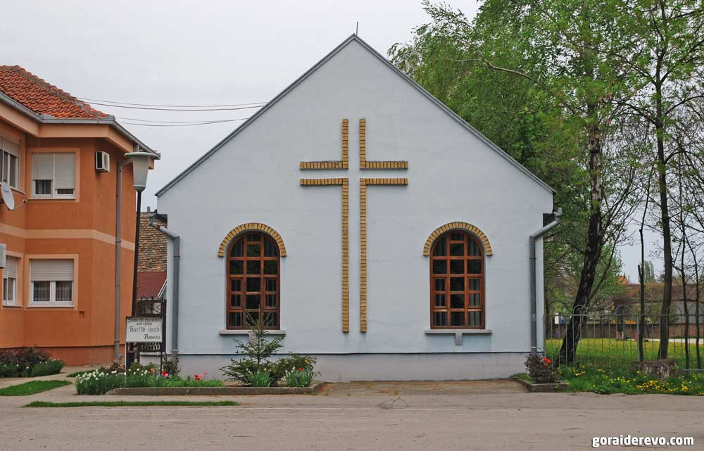 словаки церковь