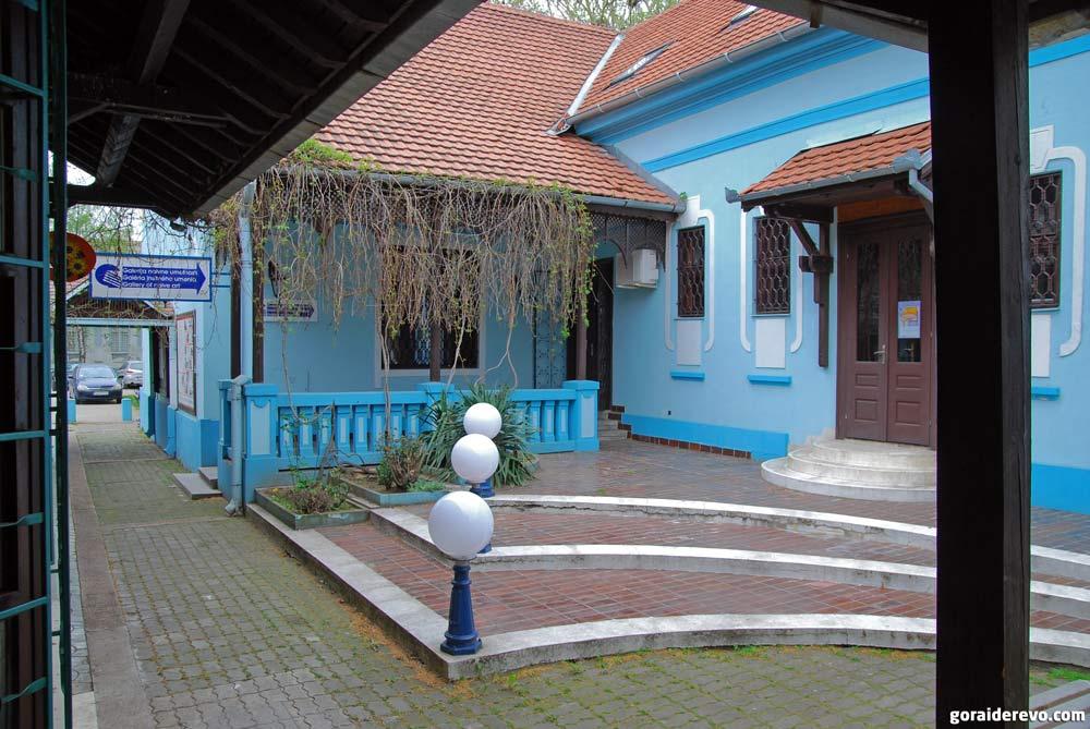 Галерея в Ковачице