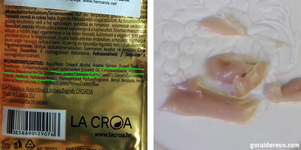 косметика из Хорватии