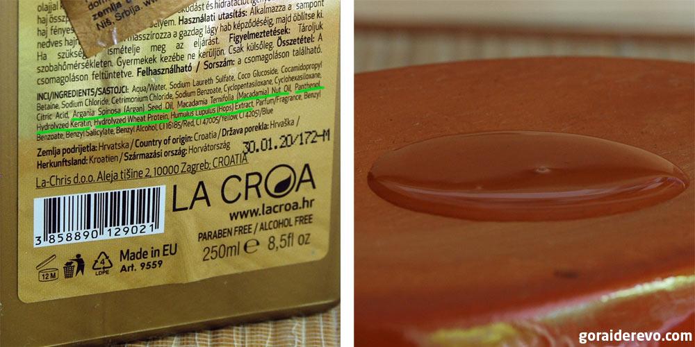состав La Croa