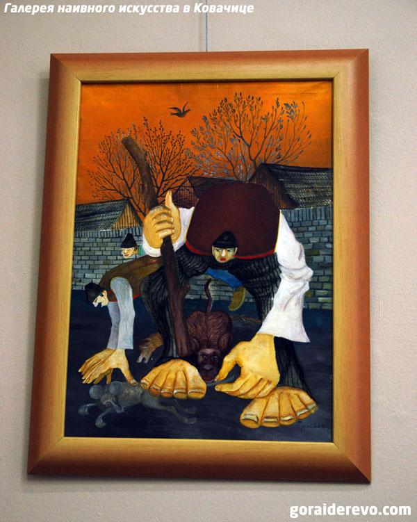 картина Мартин Йонаш