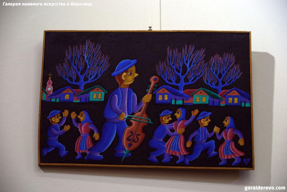 наивное искусство словаков