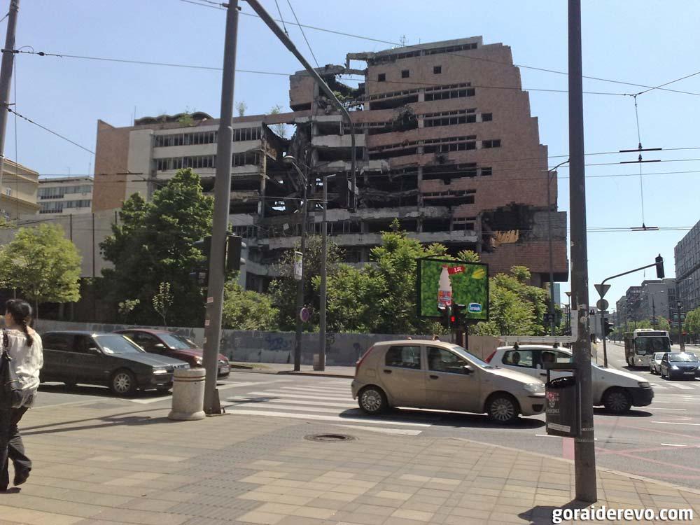разрушенные здания Белграда