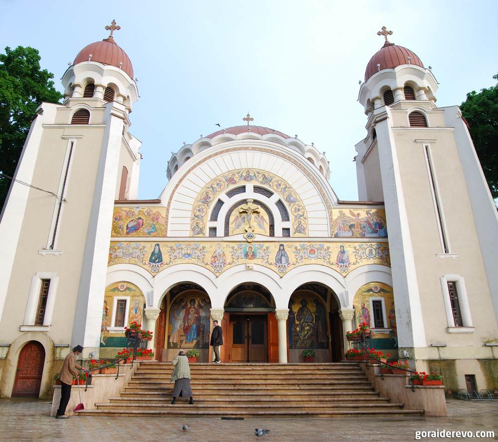 церковь Тимишоара