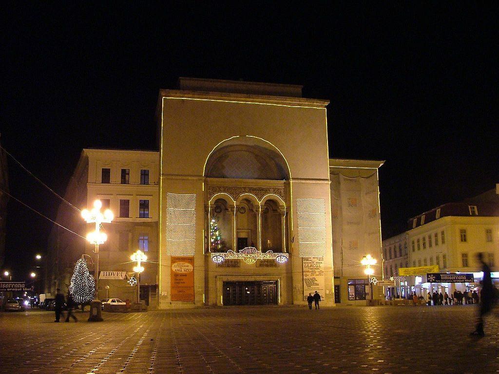 Национальная опера Тимишоара