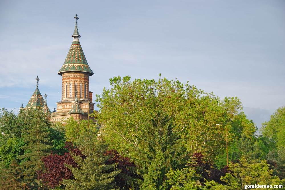 православная церковь тимишоара