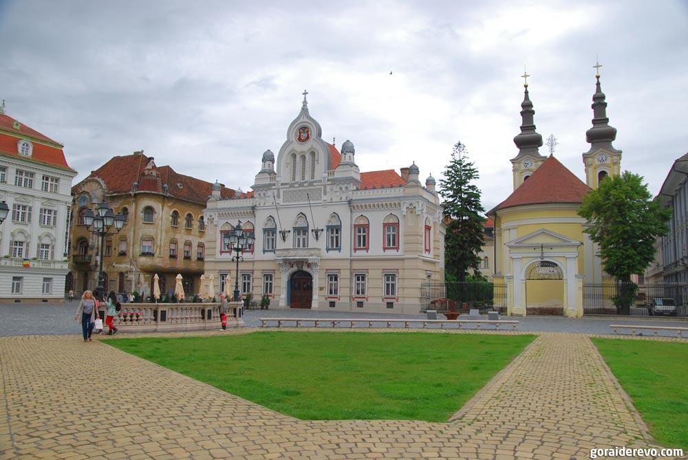 сербская церковь Тимишоара