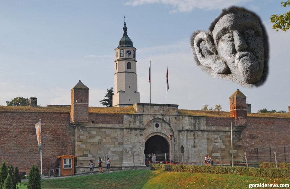 достопримечательности Белграда Сербия