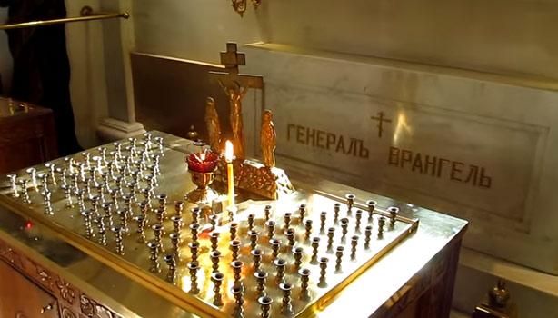гроб Врангеля