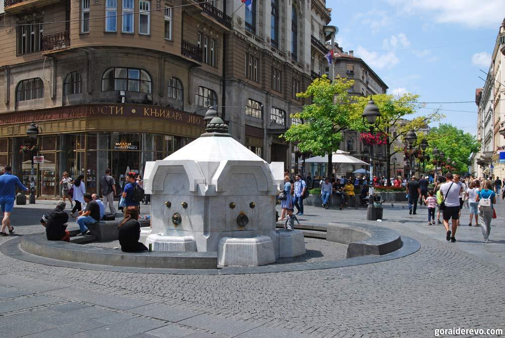 улица князя Михаила Белград