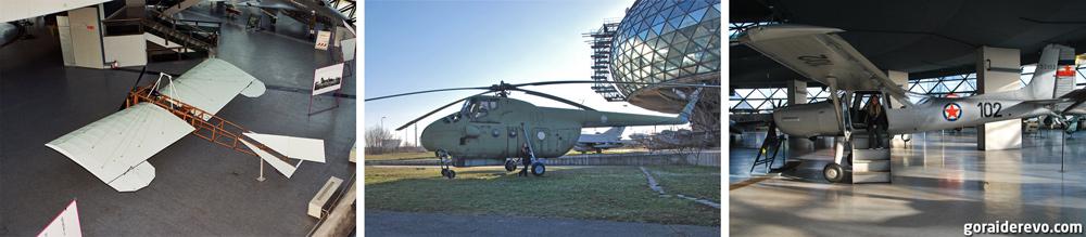музей воздухоплавания аэропорт Никола Тесла