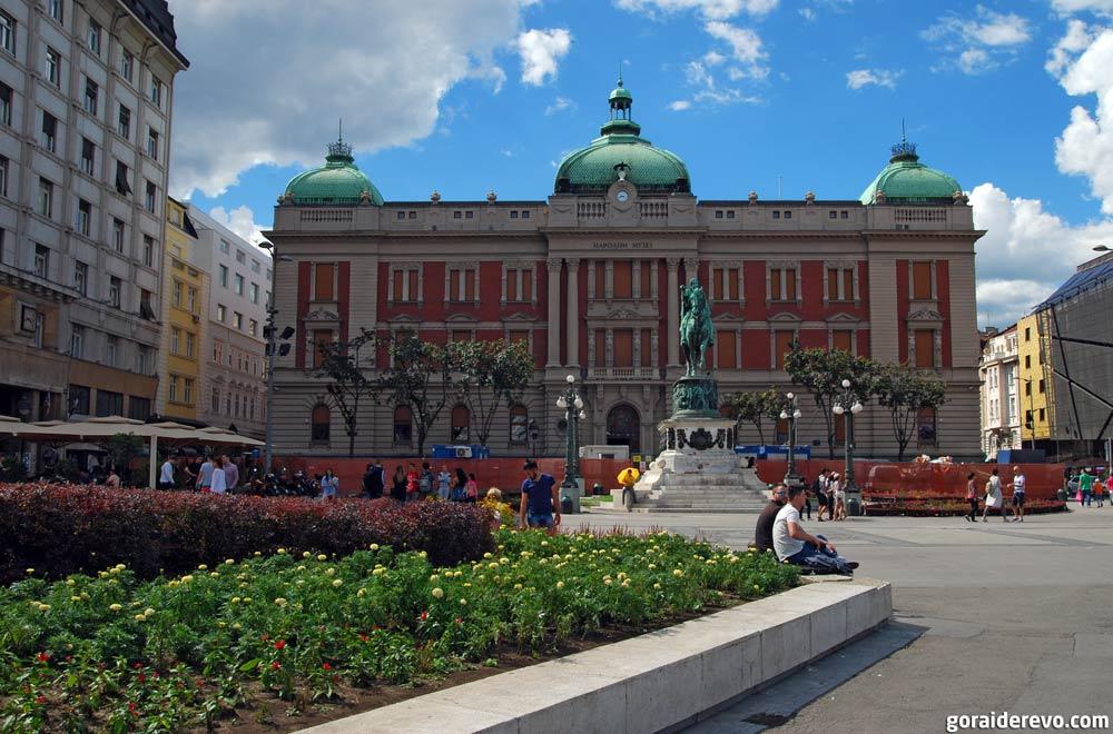 Национальный музей на площади Республики