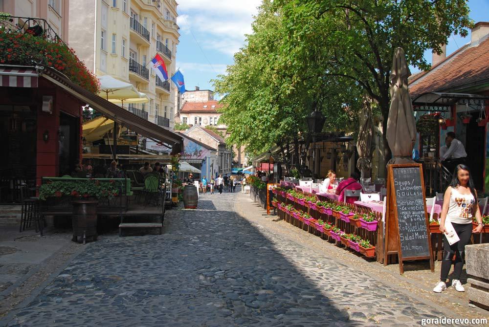 скадарская улица Белград