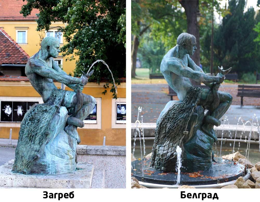 скульптура Рыбака Калемегдан