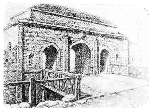 Стамбульские ворота Белград