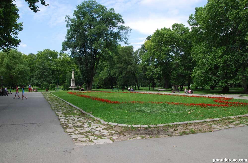 Топчидерский парк Белград