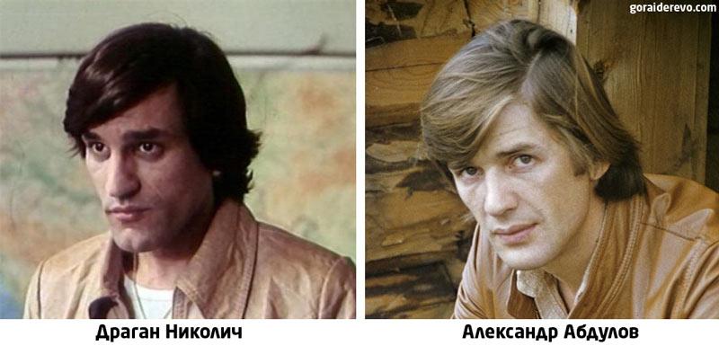 Драган Николич похож