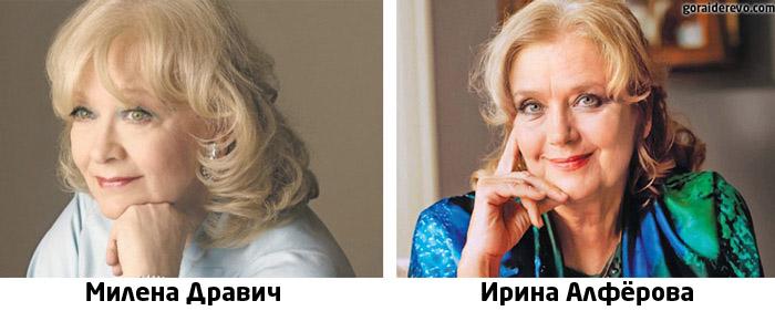 Милена Дравич актриса
