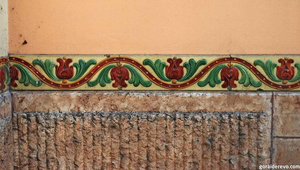 керамика Суботица