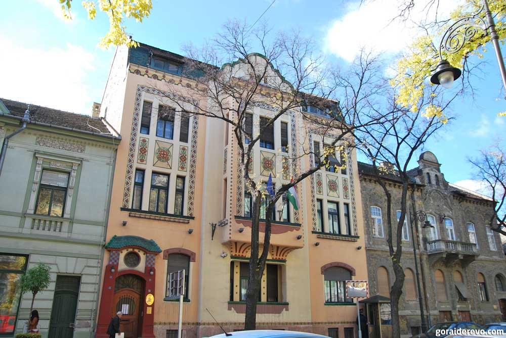 консульство Венгрии Суботица