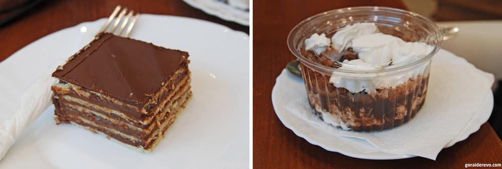 венгерские пирожные