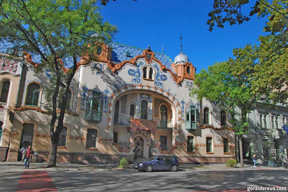 Палата Райхла Суботица