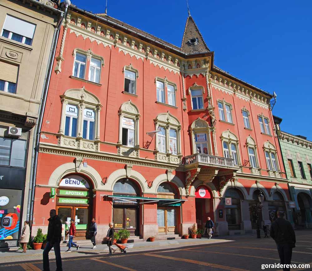 палата Войнича Суботица
