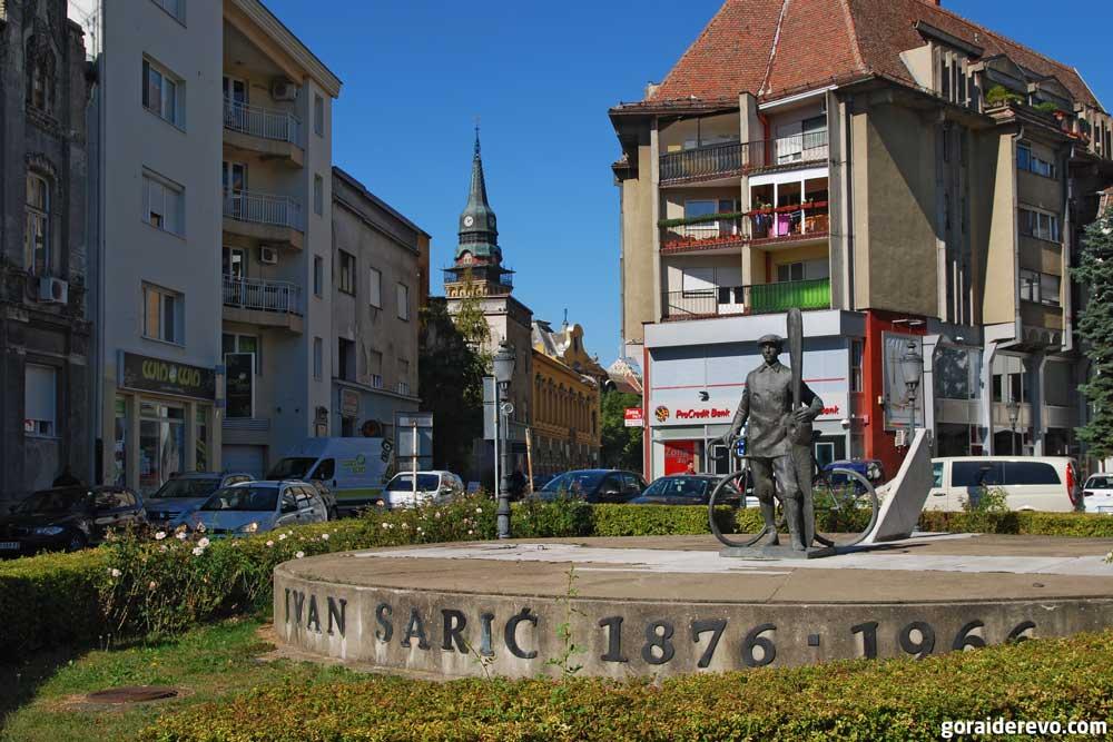 памятник Ивану Саричу