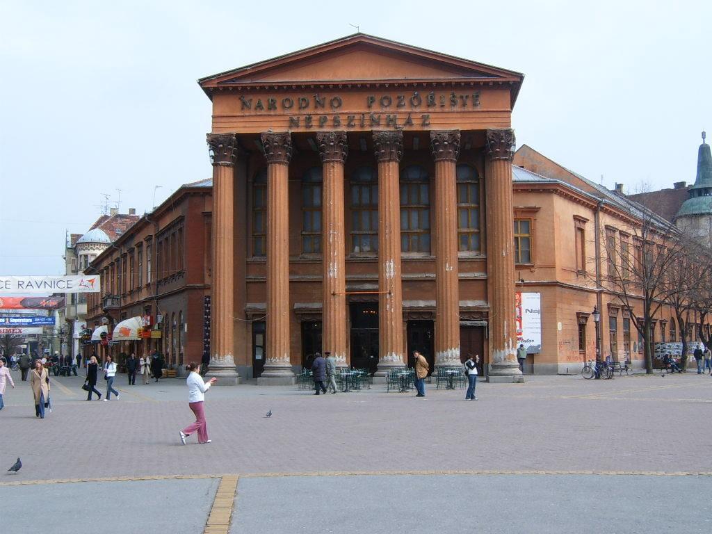 театр до реконструкции