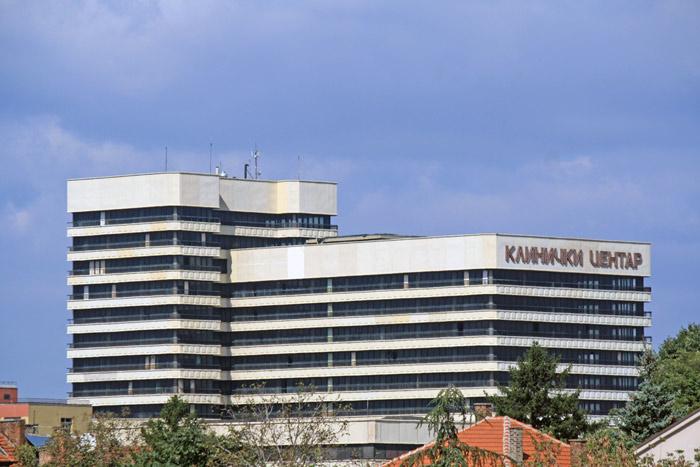 клинический центр Сербии в Белграде