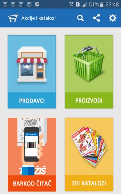 акции скидки Сербия