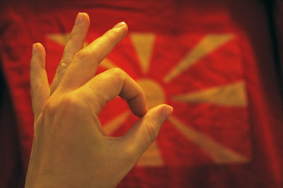 Македония знак ОК